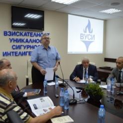 """Топ експерти дискутираха във ВУСИ """"Проблемите на сигурността в Черноморския регион"""""""